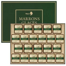 メリーチョコレート マロングラッセ 22個入り