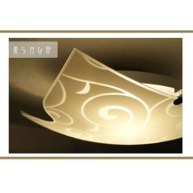 シーリングライト(照明器具) リモコン付き 調光調温 リモコン三段調節 金属/ガラス製 草模様 ヨーロッパ調 〔リビング照明/ダイニング照