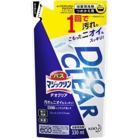 バスマジックリン お風呂用洗剤 デオクリア 詰め替え (330ml)
