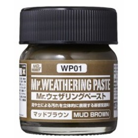 GSIクレオス 【WP01】 Mr.ウェザリングペースト マッドブラウン