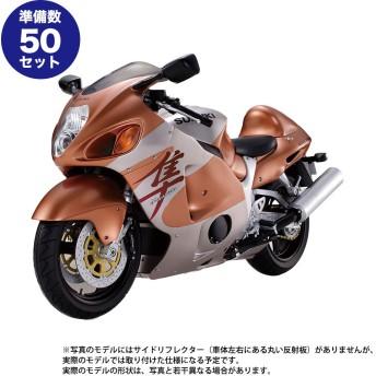 スズキ ハヤブサ GSX1300R【全80号】キット