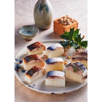 うめもり 3種の鯖棒寿司食べ比べセット(梅)