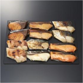 魚道楽 焼魚料理詰合せ