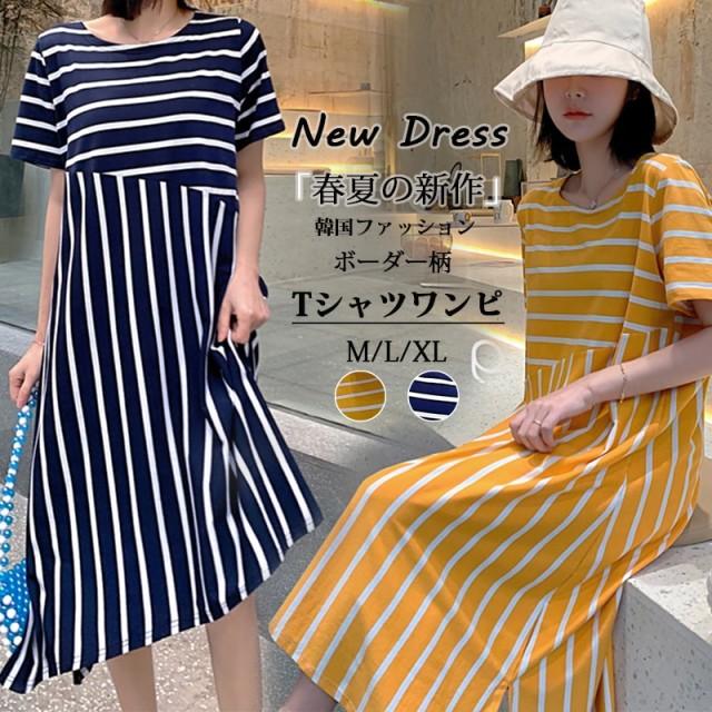 38aee1b0f2db9 春夏人気商品 韓国のファッション Tシャツ ワンピース ボーダー柄 ロングT . トップ ファッション レディースウエア ワンピース