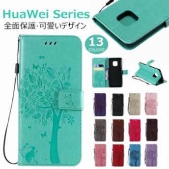 HuaWei Nova lite 3 ケース 手帳型 HuaWei nova lite 2 ケース Nova3 Mate 20 PRO/Mate 20 X 型押し 猫 蝶 おしゃれ スタンド機能