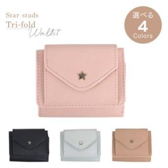 星のスタッズがおしゃれな 三つ折り財布 フェリシモ FELISSIMO【送料:450円+税】