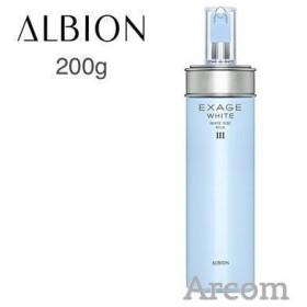アルビオン エクサージュホワイト ホワイトライズ ミルク  II・III (乳液) 200g