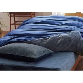 「吸湿発熱」スマートヒート布団を包む毛布 - セシール ■カラー:ブラウン ネイビー ワイン ■サイズ:シングル(150x210cm),ダブル(190x210cm)