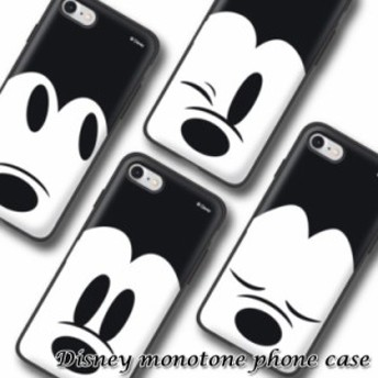 【新作デザイン!】ミッキーマウスモノトーンカード収納携帯ケース iPhone X/iPhone XS Galaxy note9 スマホケース ディズニー