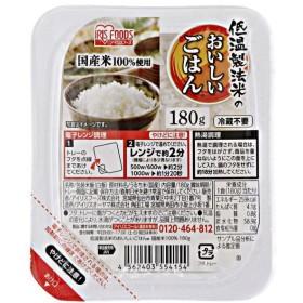 アイリスフーズ 低温製法米のおいしいごはん 国産米100% 180g×6P 1個