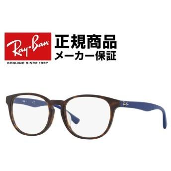 レイバン メガネ フレーム 伊達 度付き 度入り 眼鏡 2019 新作 アジアンフィット Ray-Ban RX5373D 5888 (RB5373D) 55