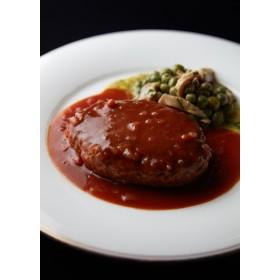 GINZA kansei 【GINZA kansei】国産厳選和牛ハンバーグ(4個入)