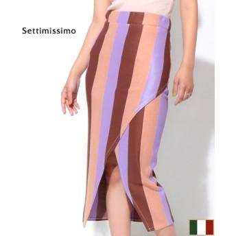【セール開催中】ANAP(アナップ)マルチカラーストライプフロントオープンタイトスカート