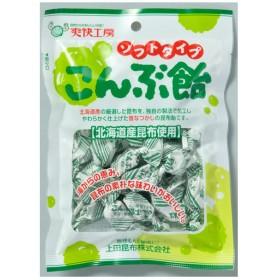 上田昆布 こんぶ飴10セット