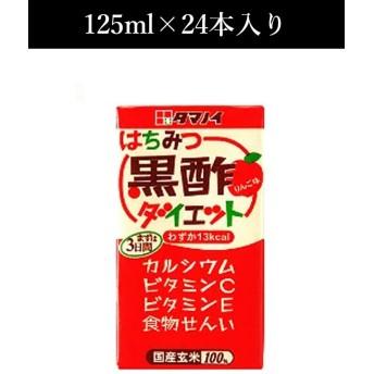 マルシェセレクト 【タマノイ】はちみつ黒酢ダイエット125ml×24本入り