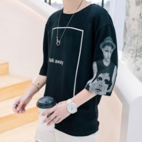 Tシャツ メンズ 半袖 トップス 無地 カットソー Tシャツ 五分丈 カジュアル おしゃれ シンプル 大きいサイズ 2018夏新