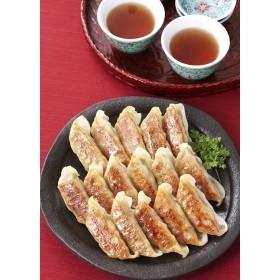 皇蘭 神戸牛餃子2箱セット