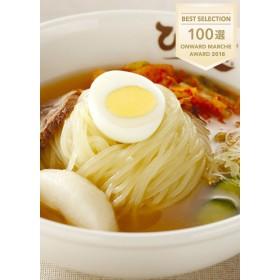 ぴょんぴょん舎 盛岡冷麺スペシャル4食セット(具材付き)