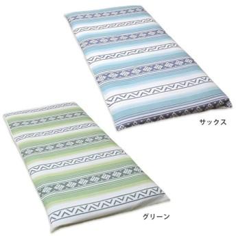 メリーナイトスロー 綿100% バッキンガムプリント 敷き布団カバー マリブ シングルロング 105×215cm