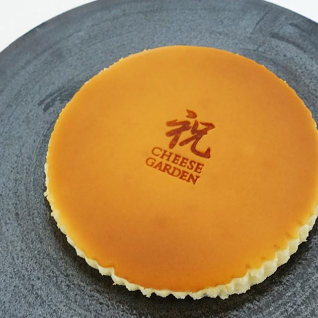 チーズガーデン 御用邸チーズケーキ(焼印入り)