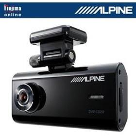 フロント/リア 2カメラドライブレコーダー DVR-C02R