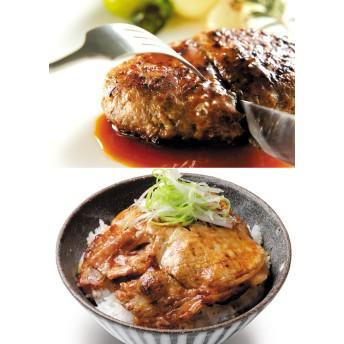 健美の里 健美の里 極-kiwami-豚丼&ハンバーグ