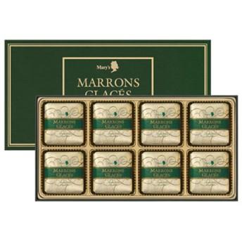 メリーチョコレート マロングラッセ 8個入り