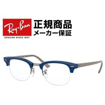 レイバン メガネ フレーム 伊達 度付き 度入り 眼鏡 2019 新作 Ray-Ban RX4354V 5903 (RB4354V) 48