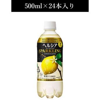 マルシェセレクト 【花王】ヘルシア スパークリング レモン500ml×24本入り