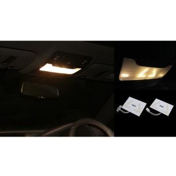 LXモード LX-MODE・PIAA LEDルームランプ レクサス 40系(USF40/UVF45) 後期 LS460/LS600h Fスポーツ LX-MODE