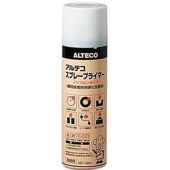 アルテコ スプレープライマー(瞬間接着剤用硬化促進剤)