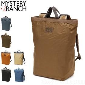 クーポン配布中!ミステリーランチ Mystery Ranch ブーティバッグ Booty Bag リュックサック バックパック