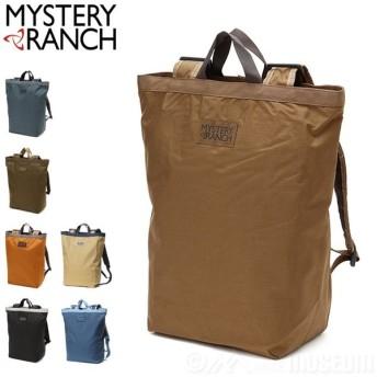 増税前セール!ミステリーランチ Mystery Ranch ブーティバッグ Booty Bag リュックサック バックパック
