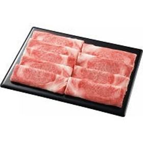 佐賀県産黒毛和牛 すき焼き用ロース(850g)