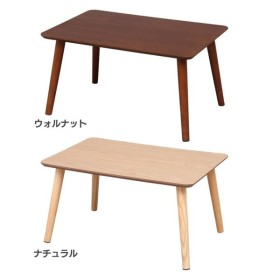 テーブル おしゃれ 新生活 センターテーブル 一人暮らし CTL-0604 (D)