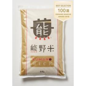 TAGAMI 熊野米5kg