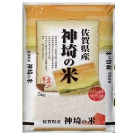 卑弥呼の里「神埼の米(ヒノヒカリ)」10㎏