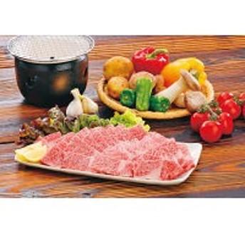 カセットコンロ「アモルフォ」+宮崎牛ロース焼肉セット