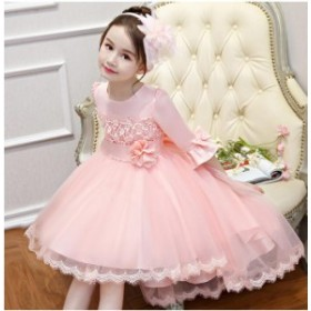 0fdc80ac45765 全4色 不規則裾ドレス 可愛い フォーマル 子供ワンピース ジュニア キッズドレス 七五三 卒業
