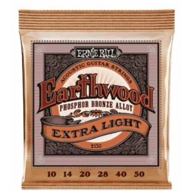 Ernie Ball Earthwood #2150 Extra Light 010-050 アーニーボール フォスファーブロンズ アコギ弦