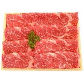 精肉専門店 つの田 国内産牛肉すき焼き用(ロース) 660g