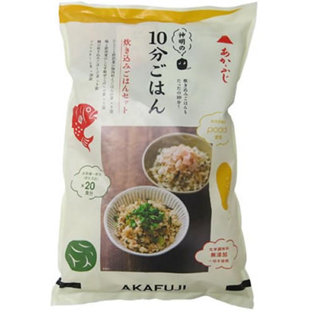 ポッディー ソフトスチーム米炊き込みご飯セット(20食分)