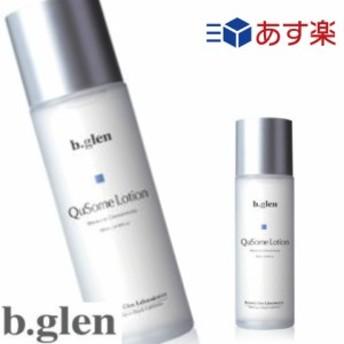 ビーグレン QuSomeローション 120ml b.glen