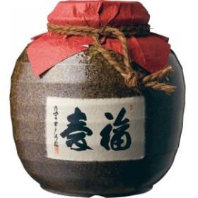 お酒 ギフト 贈り物 送料無料 西酒造 薩摩宝山 福寿(1.8l) / 焼酎 芋焼酎 米焼酎 飲み比べ セット 詰め合わせ 内祝い