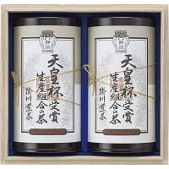 天皇杯受賞生産組合の茶 (IAT-100)