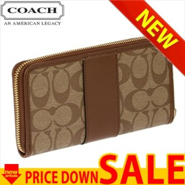 super popular 2fd40 955d6 コーチ 財布 長財布 COACH F54630 比較対照価格 33,480 円 通販 ...