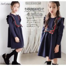 子供服  ワンピース  春秋 女の子 ベビー服  ワンピースドレス 韓国子供服 キッズ こども ワンピース110-160cm