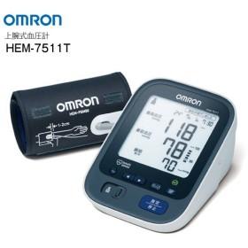 HEM7511T オムロン 上腕式血圧計・デジタル自動血圧計 スマートフォン連携可能 OMRON HEM-7511T