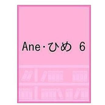 Aneひめ vol.6