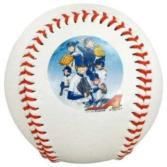 ダイヤのAゆうボール MIZUNO ミズノ 野球 ボール キャッチボール用 (1GJYA9050001)